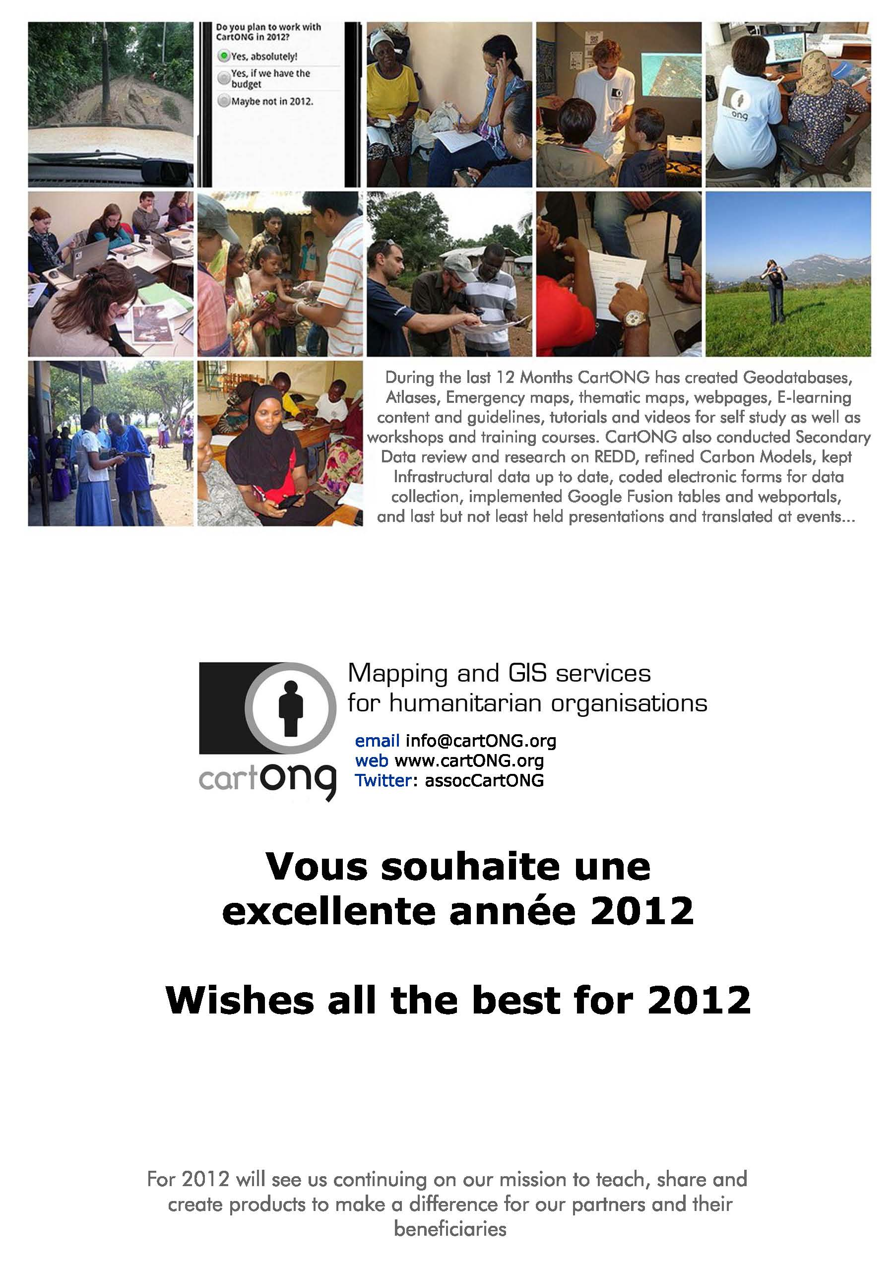 SeasonsGreetings2012